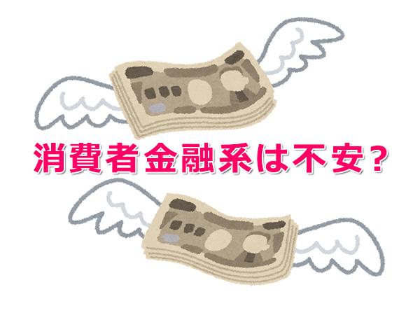 今すぐ10万円借りるたった2つの方法