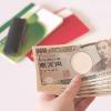 貧乏学生へ、お金が稼げる8つの方法