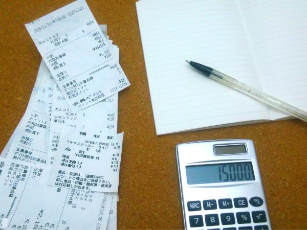 領収書をなくした場合に経費はどうなる?再発行はできる?