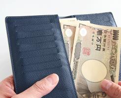 デート代・5万円を借りる方法【即日でお金を借りたい】